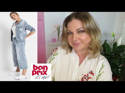 Одежда plus size и аксессуары из магазина bonprix | Распаковка обновок с приме… видео