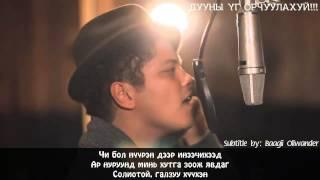 Bruno Mars - 'Grenade' HD [ Mongolian Subtitle ]