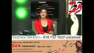 Maryam Mohebbiزن در سکس نجیب باشد یا کارکشته؟