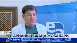 Телеарна сайты http://24.kz/kz/zha-aly-tar/ Twitter  https://twitter.com/tvkhabar24Facebook  https://www.facebook.com/tvkhabar24/Вконтакте https://vk.com/tvkhabar24