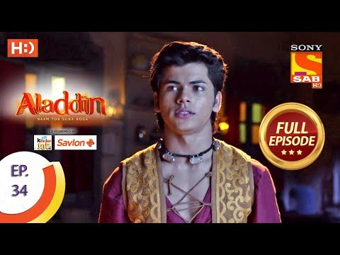 Aladdin - Ep 34 - Full Episode - 5th October, 2018