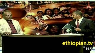 Ethiopian News In Amharic - Thursday, December 13,  2012 : Part 1 Of 2