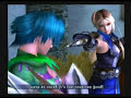 Soul Calibur 3 video