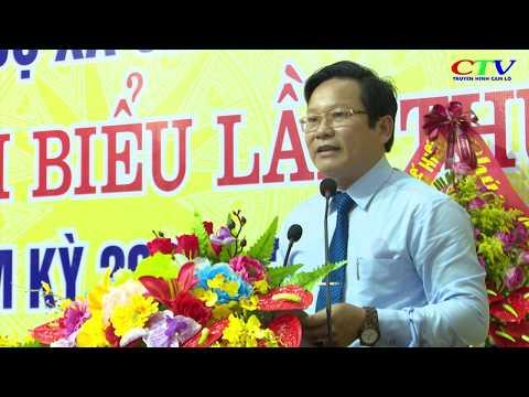 Đại hội Đại biểu lần thứ XII, Đảng bộ xã Cam Chính
