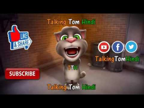 Talking Tom  ( BILLA NO. 786 )