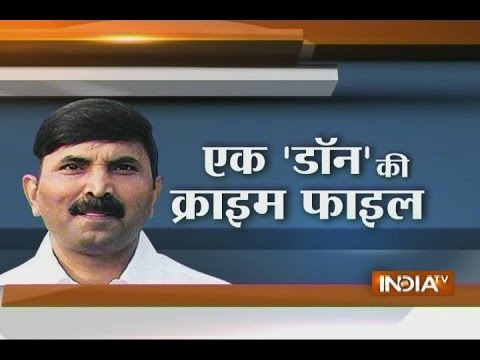 Video Story of Brijesh Singh from Being a 'Don' to a Political Leader download in MP3, 3GP, MP4, WEBM, AVI, FLV January 2017