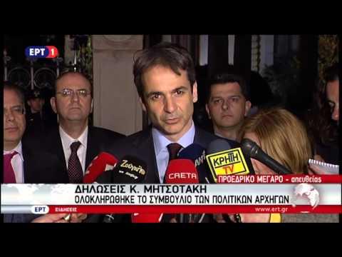 Κυρ. Μητσοτάκης: «Η Ν.Δ. άσκησε δριμύτατη κριτική στην κυβέρνηση για τους χειρισμούς της»