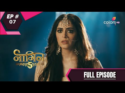 Naagin 5 | Full Episode 7 | With English Subtitles