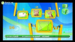 MBC3 - تسالى رمضان - الحلقة 3
