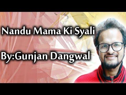 Kamla Bau Pardhani Full Video Song Garhwali