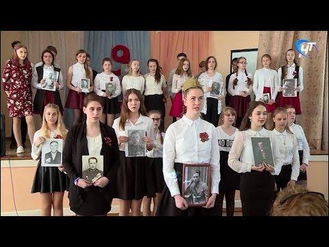 В школе №9 прошел фестиваль военной песни