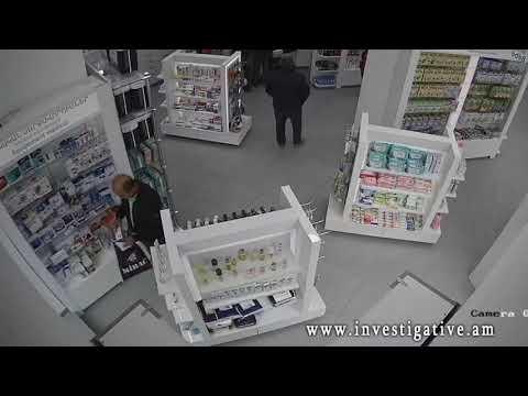 Գողություն դեղատնից (տեսանյութ)