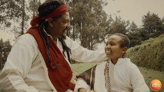 አርአያ ሰብ (የልዑል አለማየሁ ዘጋቢ ፊልም ክፍል 1)/Who Is Who Season 5 Episode 4 Part 1 Leul Alemayehu