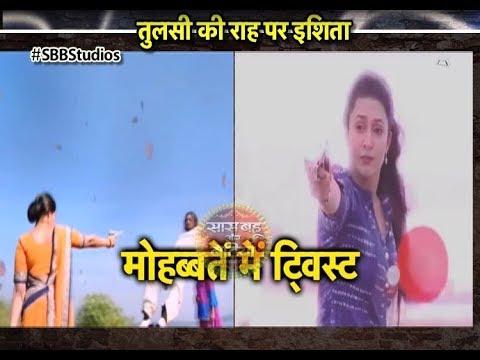 YHM - Ishita shoots Adi