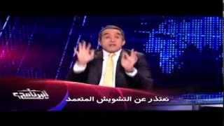 """الحلقة 6 - برنامج """"البرنامج"""" مع باسم يوسف 2014"""
