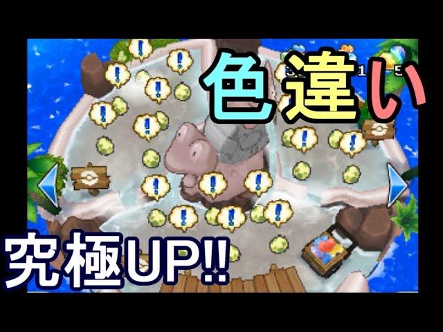 【ポケットモンスター サン・ムーン(SM)】色違いポケモン 究極UP!500分の1の国際孵化(こくさいふか)チャレンジ!【攻略実況:24】