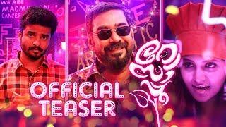 Rosapoo Official Malayalam Teaser Biju Menon