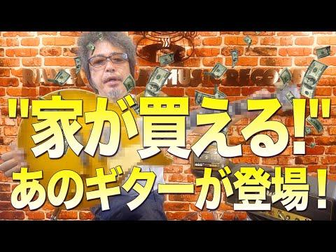 【番外編:カンタン自慢ビレ①】奥田民生「カンタンカンタビレ」 видео