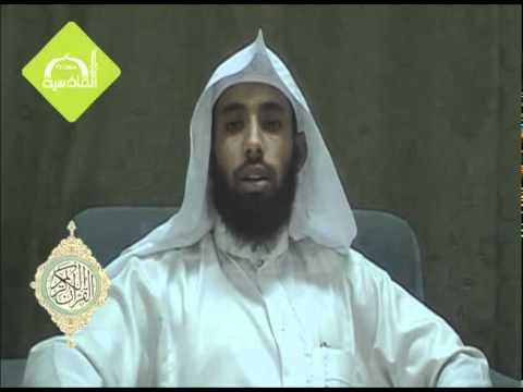 الحفل الختامي لحلقات مسجد القادسية بخميس مشيط ج3