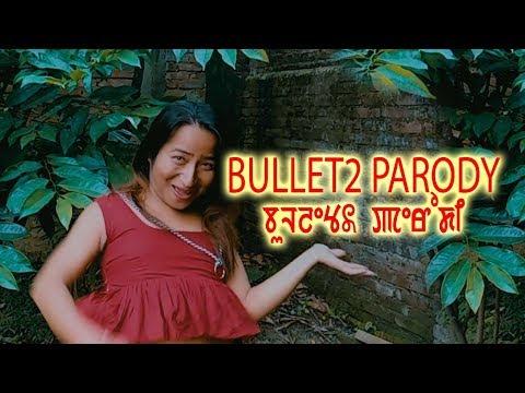 Video BULLET MARU download in MP3, 3GP, MP4, WEBM, AVI, FLV January 2017