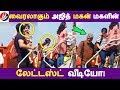 Download Lagu வைரலாகும் அஜித் மகன் மகளின் லேட்டஸ்ட் வீடியோ! | Tamil Cinema | Kollywood News | Cinema Seithigal Mp3 Free