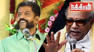 Video Nakkheeran Gopal Speech : Vijayakanth never read newspapers | Kalaignar Birthday Special MP3, 3GP, MP4, WEBM, AVI, FLV November 2017
