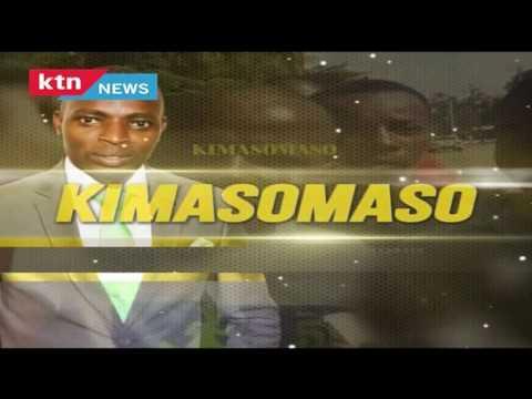 Kimasomaso 20 Agosti 2016 - [sehemu ya pili] - Kisa changu: Dini na Ndoa