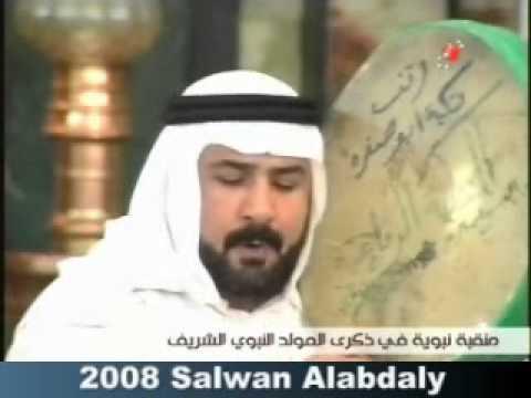 احتفالية بمولد النبي في الشيخ عبدالقادر الكيلاني جزء 1