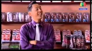 Rak Nee Pee Kum Episode 35 - Thai Drama