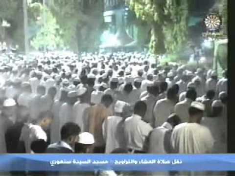 الزين محمد احمد - تراويح 2011 - سورة الصافات 2: