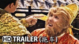 The Monkey King 3d Final Trailer  2014  Hd