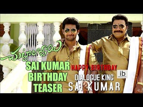 Chuttalabbayi – Sai Kumar Birthday teaser