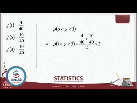 Math2 -Statistics -08