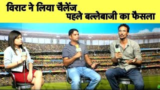 Live: IndvsSA, 3rd T20, Preview: जीत के साथ इतिहास रचने को तैयार Virat, टॉस जीतकर बल्लेबाजी का फैसला