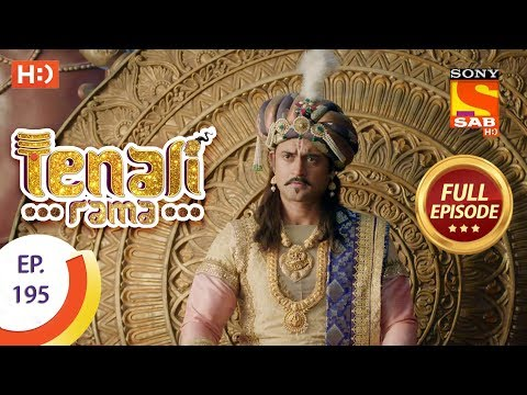 Tenali Rama - Ep 195 - Full Episode - 5th April, 2018