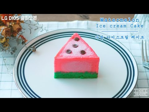 [LG DIOS OVEN] Watermelon Ice Cream Cake ~* : Cho's Daily Cook