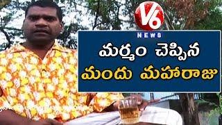 Bithiri Sathi Drinking Alcohol   AP & Telangana Tops In Alcohol Consumption   Teenmaar News