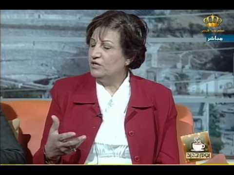 يوم جديد - لقاء جمعية الأماني الخيرية عنجرة / عجلون