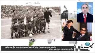 کیهان لندن- «تاج» فقط یک باشگاه فوتبال نبود