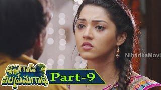 Nonton Krishna Gaadi Veera Prema Gaadha Full Movie Part 9    Nani  Mehreen Pirzada  Hanu Raghavapudi Film Subtitle Indonesia Streaming Movie Download