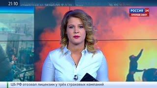 Россия виновата во всем: паранойя киевских властей