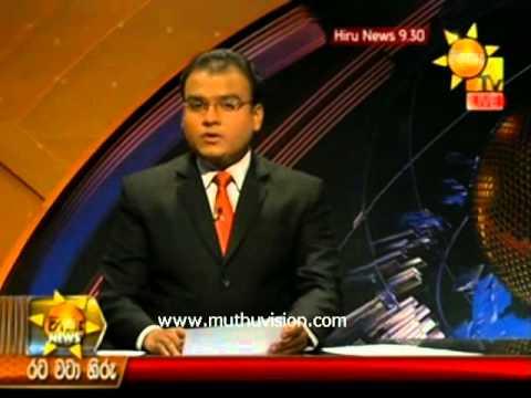 Hiru TV News 9.30