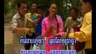 Khmer Travel - ឃាត់ស្រីប្តីស្&#