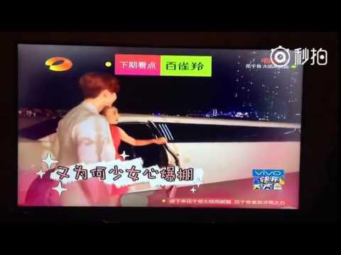 [Video] Lee Jong Suk