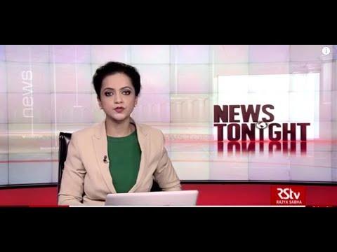 English News Bulletin – Dec 14, 2018 (9 pm)