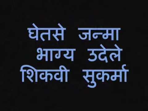Natya Sangeet - Pandita Malini Rajurkar - Narvar Krishna Samaan - Natyageet