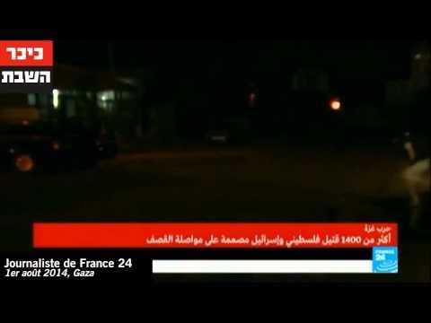Des tirs de roquettes du Hamas derrière des journalistes à Gaza