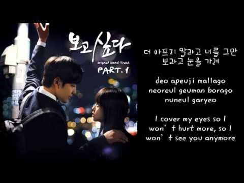 Video I Miss You OST   Wax   Tears Are Falling Lyrics English Sub, Romanization, Hangul] download in MP3, 3GP, MP4, WEBM, AVI, FLV January 2017