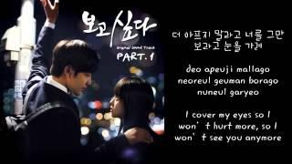 Video I Miss You OST   Wax   Tears Are Falling Lyrics English Sub, Romanization, Hangul] MP3, 3GP, MP4, WEBM, AVI, FLV Januari 2018