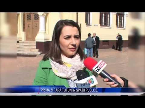 PRIMA ZI FĂRĂ TUTUN ÎN SPAȚII PUBLICE